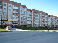 Пермь, улица Вильямса, дом 6. многоквартирный дом