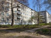 Пермь, улица Вильямса, дом 8. многоквартирный дом
