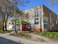 """Пермь, улица Вильямса, дом 8А. аптека """"Планета здоровья"""""""
