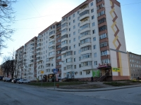 Пермь, улица Вильямса, дом 12. многоквартирный дом