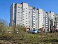 Пермь, улица Вильямса, дом 14. многоквартирный дом