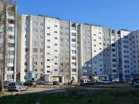Пермь, улица Вильямса, дом 16. многоквартирный дом