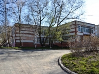 Пермь, улица Гайвинская, дом 16. детский сад №394