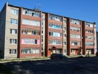 Пермь, улица Гайвинская, дом 28. многоквартирный дом