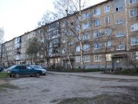 Пермь, улица Гайвинская, дом 30. многоквартирный дом