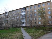 Пермь, улица Гайвинская, дом 30А. многоквартирный дом