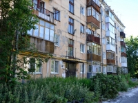 Пермь, улица Гайвинская, дом 60А. многоквартирный дом