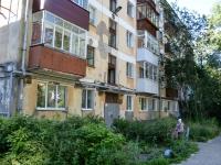 Пермь, улица Гайвинская, дом 62А. многоквартирный дом