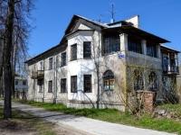 Пермь, улица Графтио, дом 8. офисное здание