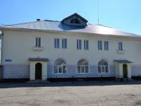 Пермь, улица Графтио, дом 11. офисное здание