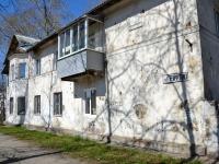Пермь, улица Графтио, дом 12. многоквартирный дом