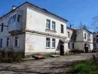 Пермь, улица Графтио, дом 15. многоквартирный дом