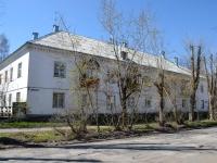 Пермь, улица Репина, дом 13. многоквартирный дом