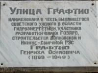 Пермь, Репина ул, дом 13