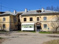 Пермь, улица Репина, дом 5. многоквартирный дом