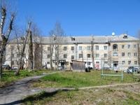 Пермь, улица Репина, дом 1. многоквартирный дом