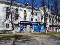 Пермь, улица Репина, дом 2. многоквартирный дом