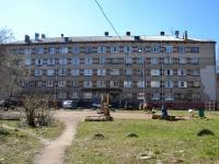 Пермь, улица Репина, дом 2Б. общежитие