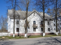 Пермь, улица Репина, дом 4. многоквартирный дом