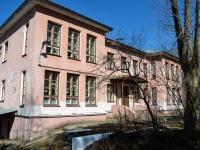Пермь, улица Репина, дом 6. детский сад №175