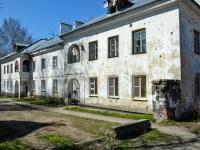 Пермь, улица Репина, дом 7. многоквартирный дом