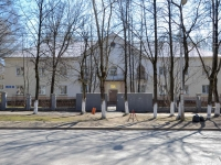 Пермь, Репина ул, дом 9