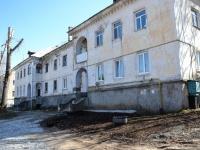 Пермь, улица Репина, дом 10. многоквартирный дом