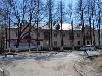 Пермь, улица Репина, дом 11. многоквартирный дом