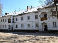 Пермь, улица Репина, дом 14. многоквартирный дом