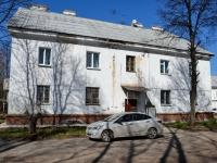Пермь, улица Репина, дом 15. многоквартирный дом