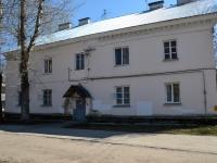 Пермь, Репина ул, дом 16