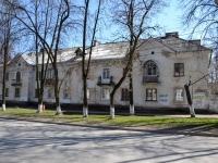 Пермь, Репина ул, дом 17