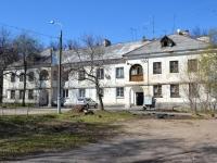 Пермь, улица Репина, дом 17. многоквартирный дом