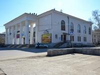 Пермь, Репина ул, дом 20