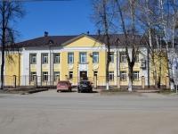 Пермь, улица Репина, дом 12. школа №101