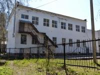 Пермь, Репина ул, дом 12