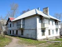 Пермь, улица Двинская, дом 3. многоквартирный дом