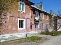 Пермь, улица Двинская, дом 5. многоквартирный дом