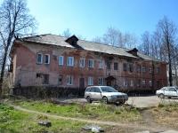 Пермь, улица Двинская, дом 6. многоквартирный дом