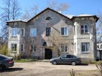 Пермь, улица Двинская, дом 13. многоквартирный дом