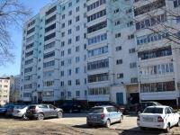 Пермь, улица Звенигородская, дом 2. многоквартирный дом