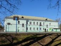 Пермь, улица Звенигородская, дом 11. гимназия №3