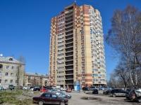 Пермь, Карбышева ул, дом 6