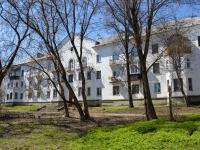Пермь, Карбышева ул, дом 10