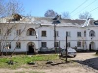 Пермь, Карбышева ул, дом 12