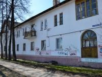 Пермь, Карбышева ул, дом 16