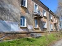 Пермь, Карбышева ул, дом 28