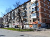 Пермь, Карбышева ул, дом 44