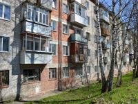 Пермь, Карбышева ул, дом 46