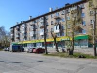 Пермь, улица Карбышева, дом 48. многоквартирный дом